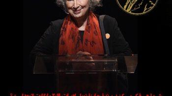 مارگارت اتوود و جايزه نوبل ادبي